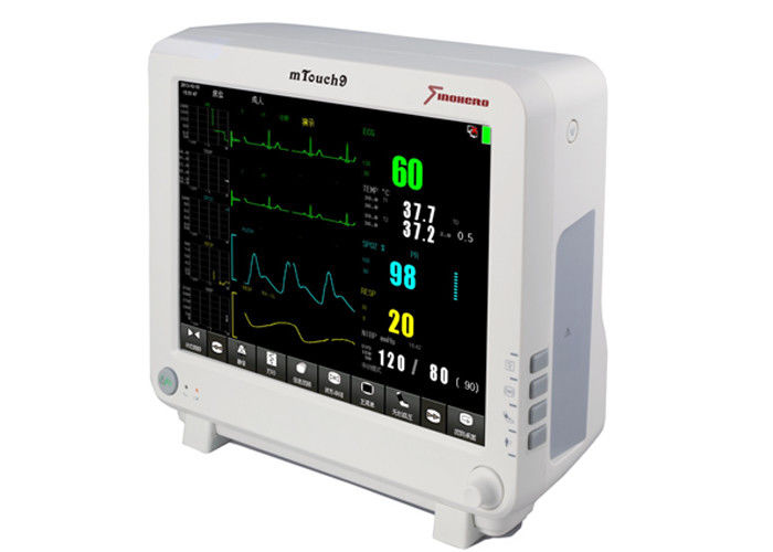 CE Multi Parameter Patient Monitor , Wireless Health Monitoring System For Patients