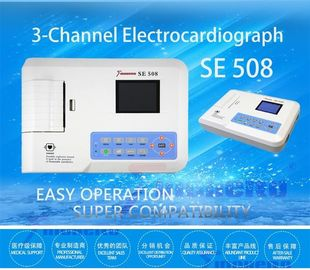 China Large TFT Screen Ecg Portable Machine , SE508 3 Channel Digital Ecg Machine distributor